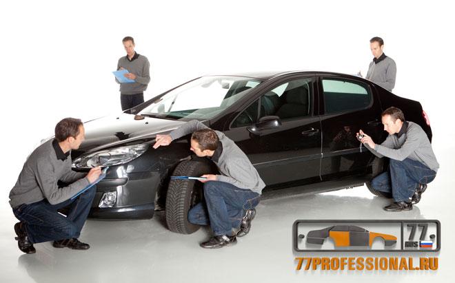 Независимая экспертиза автомобиля